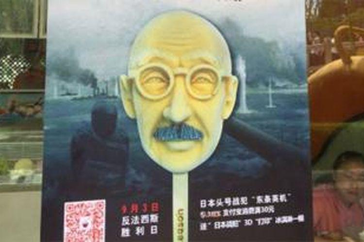 Es krim berbentuk kepala Jenderal Heidiki Tojo dijual di outlet-outlet Iceason di China.