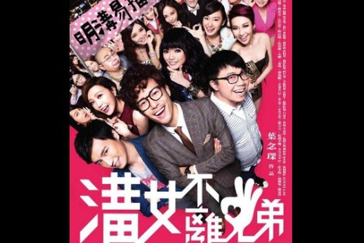 Film Hongkong, The Best Plan is No Plan (2013).