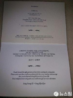Undangan pernikahan Song Joong Ki dengan Song Hye Kyo yang beredar di media sosial.