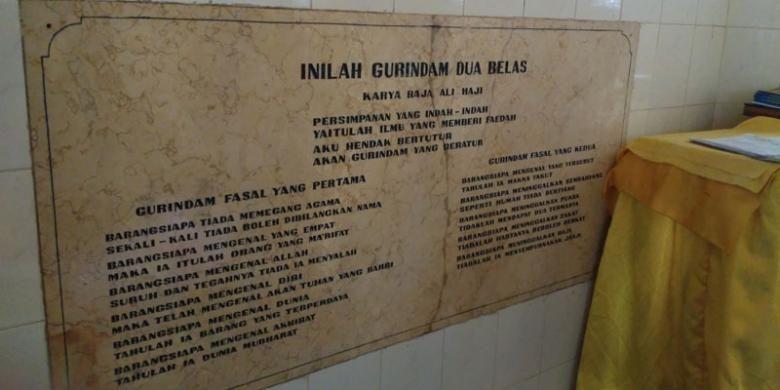 Gurindam 12 di Pulau Penyengat, Provinsi Kepulauan Riau, Sabtu (14/1/2017). Pulau Penyengat dikenal sebagai destinasi wisata religi dan wisata sejarah rumpun Melayu.