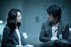 Sinopsis Howling, Song Kang Ho Menyelidiki Kasus Pembunuhan Berantai
