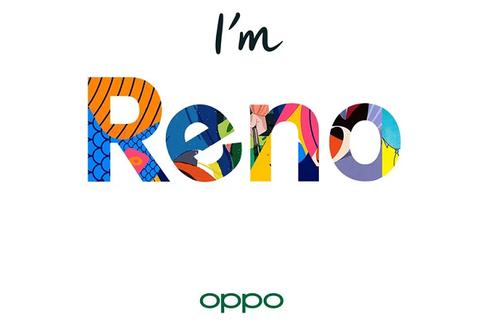 Ponsel Reno Bukan