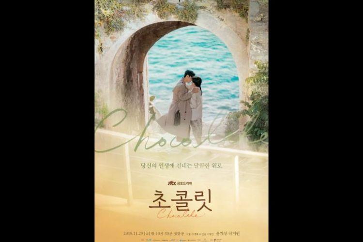 Drama korea Chocolate (2019) dibintangi Ha Ji Won dan Yoon Kye Sang. Tayang di Netflix