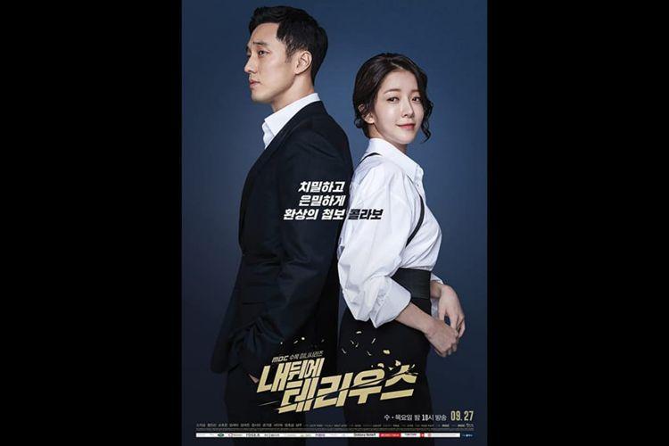 Poster drama Terius Behind Me (2018). Dibintangi So Ji Sub dan Jung In Sung
