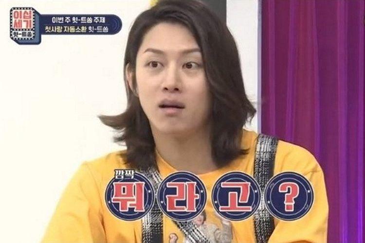 Heechul di acara 20th Century Hit Song. Personal Super Junior ini katakana pertama kali pacaran di usia 22 tahun dengan perempuan yang lebih tua