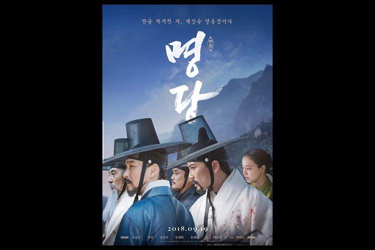 Poster film Feng Shui (2018).