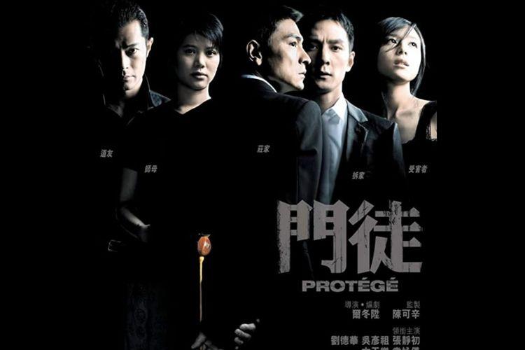 Poster film Protégé (2007), dibintangi Andy Lau dan Daniel Wu