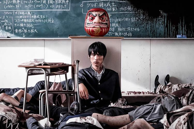Film thriller As the Gods Will asal Jepang.