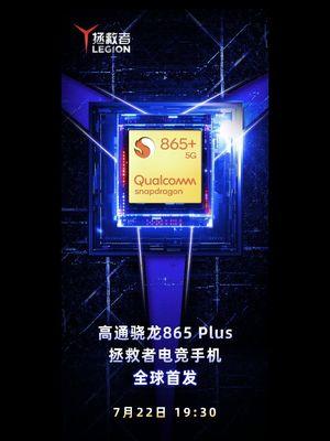 Teaser peluncuran <a href='https://www.tribunnews.com/tag/lenovo' class='blue'>Lenovo</a> <a href='https://www.tribunnews.com/tag/legion' class='blue'>Legion</a> Gaming Phone.