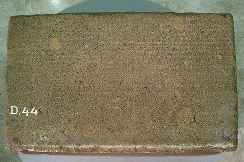 Prasasti Peninggalan Kerajaan Mataram Kuno