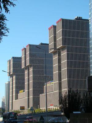 Beijing Wanda Plaza