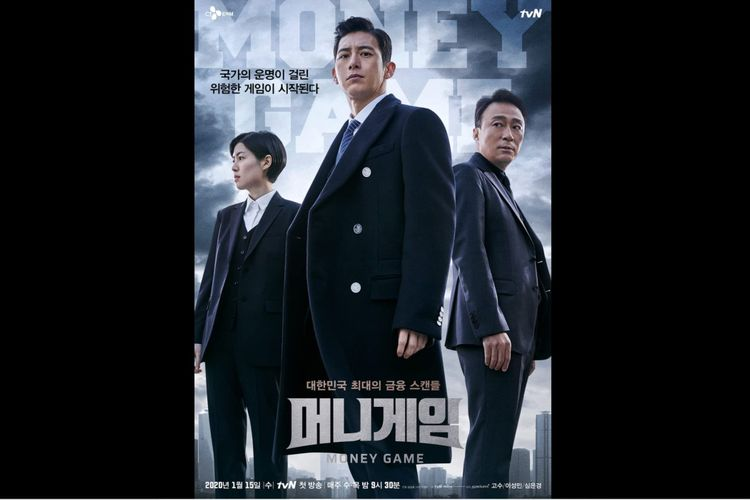 9Go Soo, Lee Sung Min, dan Shim Eun Kyung dalam serial drama Money Game (2020).