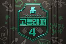 Lirik Lagu BACKPACK - YUNG CHENS, TRADE L, Baegie, D.Ark dan Changmo