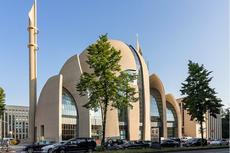 Gereja St Theodore Ikut Menggalang Dana Pembangunan Masjid Termegah di Eropa, Ini Faktanya