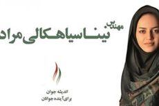 Dianggap Terlalu Cantik, Wanita Iran Dicoret dari Keanggotaan Dewan Kota