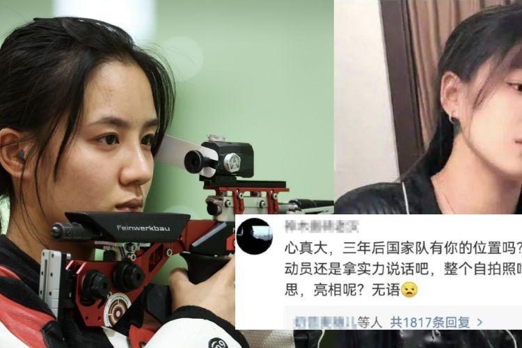 Wang Luyao, atlet menembak asal China ketika berlaga. Dia menerima hujatan di internet setelah gagal dalam babak kualifikasi Olimpiade Tokyo.