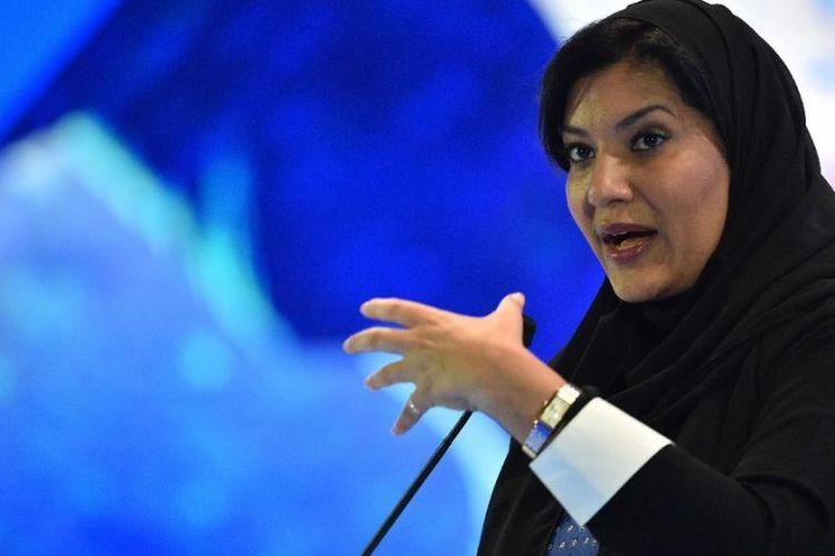 Putri Reema binti Bandar. (AFP via Yahoo News)