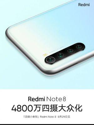 Ilustrasi konfigurasi kamera belakang Redmi Note 8