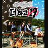Sinopsis Want More 19, Konflik Persahabatan di SMA, Tayang di WeTV