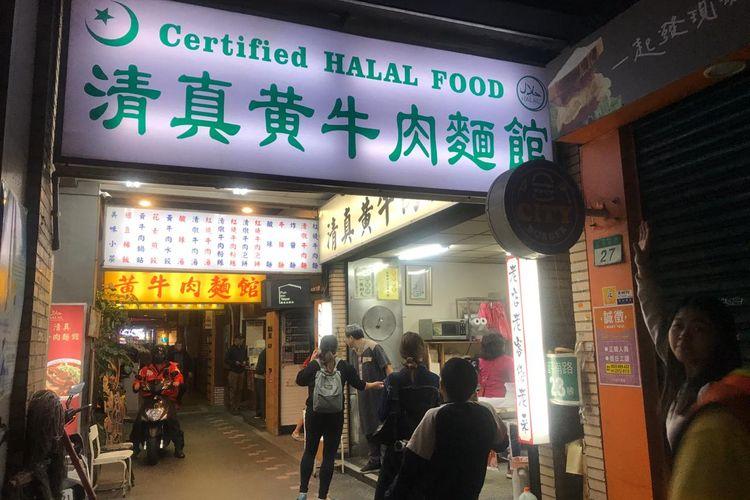 Salah satu restoran mie bersertifikasi halal di Taiwan.