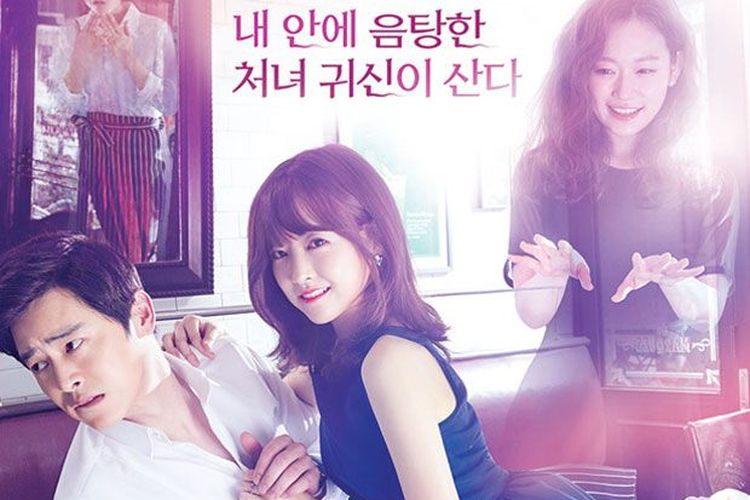 Poster Oh My Ghost