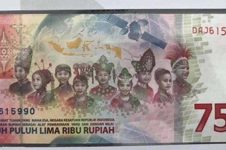 Uang edisi khusus Peringatan Kemerdekaan 75 Tahun Republik Indonesia