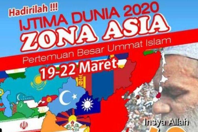 IJTIMA DUNIA 2020
