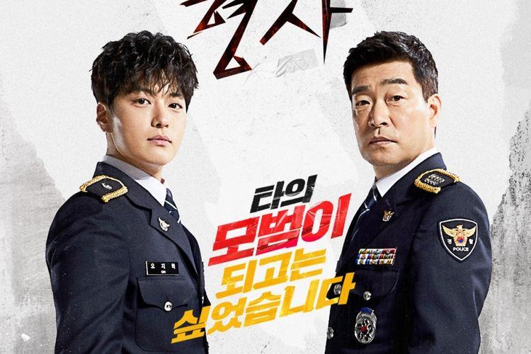 Sinopsis The Good Detective Episode 10, Serangan Balik Oh Ji Hyeok