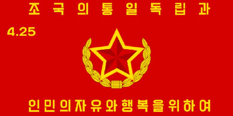 Bandera de las tropas paramilitares de Corea del Norte. [Via Young Pioneer Tours]