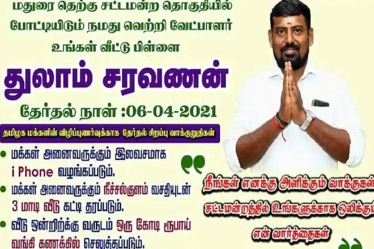 Thulam Saravanan, calon legislatif (caleg) di Tamil Nadu, India, yang viral karena menjanjikan jalan-jalan ke Bulan dan menghadiahkan mobil ke setiap rumah jika terpilih.