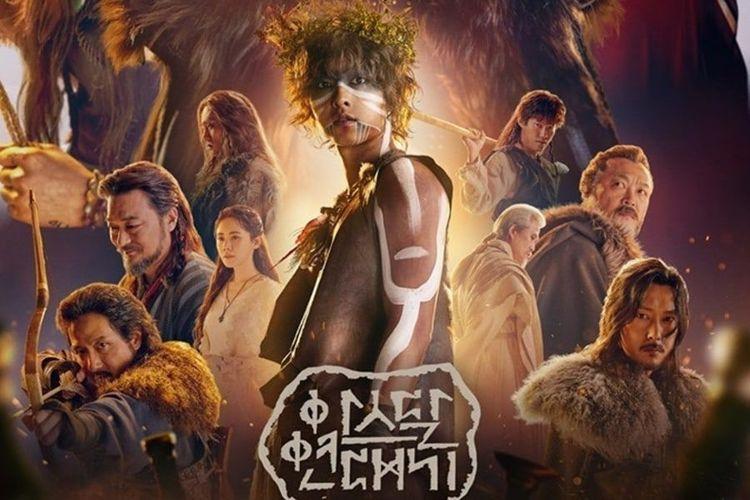 Poster drama seri Korea terbaru, Arthdal Chronicles.
