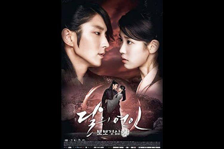 Poster drama korea Scarlet Heart Ryeo (2016). Segera tayang di VIU
