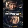 Sinopsis Shock Wave 2, Andy Lau Jadi Ahli Bom, Segera di Klik Film
