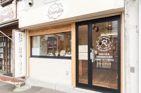 Bergaya Hidup Sehat dengan Manisan Rendah Gula di Hokkaido