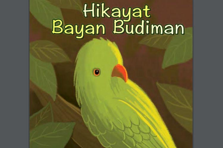 Hikayat Bayan Budiman, salah satu karya seni sastra akulturasi budaya Islam di Indonesia.