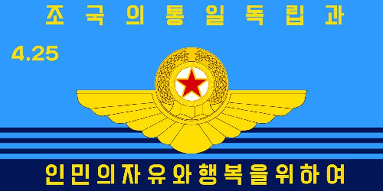 Bandera RRDK de la Fuerza Aérea Popular de Corea y la Fuerza Aérea Anti. [Via Young Pioneer Tours]