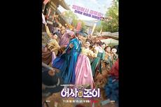 Sinopsis Royal Secret Inspector Joy, Drakor Terbaru Taecyeon 2PM