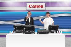 4 Printer Hemat Tinta Terbaru dari Canon Resmi Hadir di Indonesia