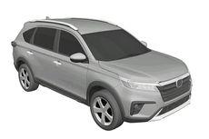 Gambar Paten Honda BR-V Terbaru Bocor, Jadi Meluncur Agustus 2021?