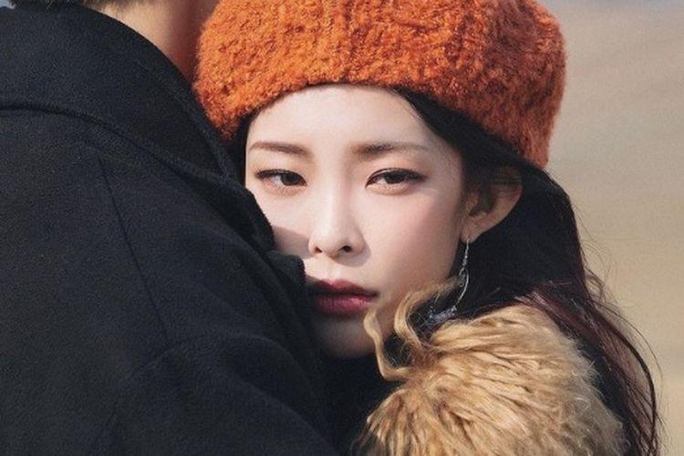 Penyanyi asal Korea Selatan, Heize