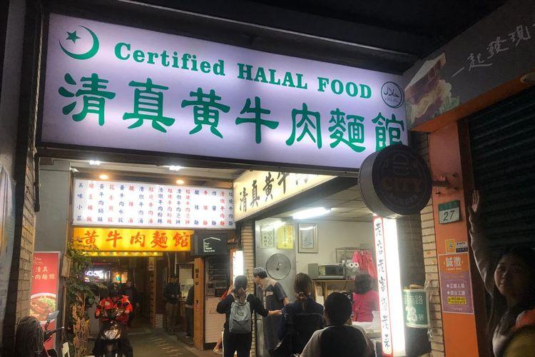 Salah satu restoran mie bersertifikat halal di Taiwan.