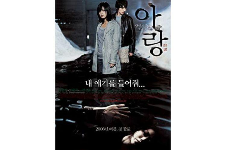 Poster film Arang (2006) dibintangi Song Yoon Na dan Lee Dong Wook