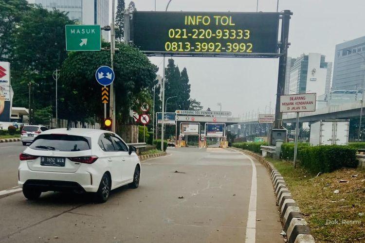 Gerbang Tol Pondok Pinang, yang merupakan salah satu gerbang tol di ruas Tol Jakarta Outer Ring Road Seksi S (JORR-S).