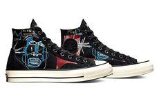 Sentuhan Karya Jean-Michel Basquiat dalam Sepatu Converse