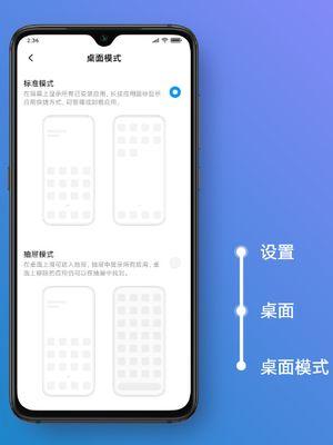 Ilustrasi fitur app drawer di ponsel Xiaomi berbasis MIUI 11