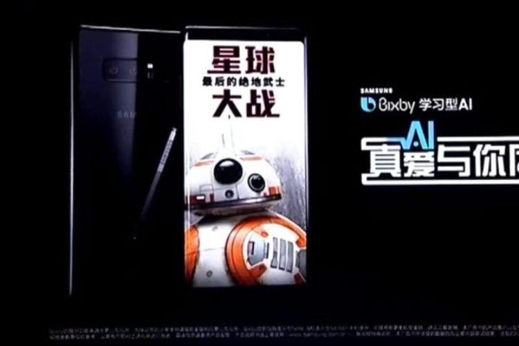 Samsung special edition
