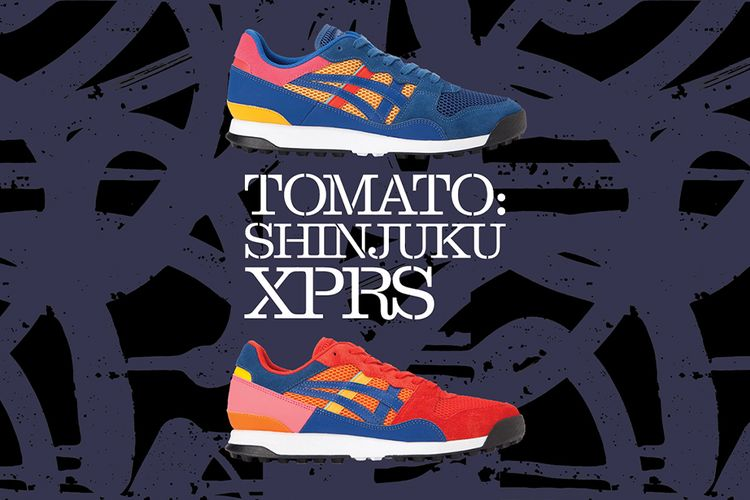 Tiger Horizonia Shinjuku XPRS