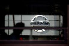 Indomobil Group Dominasi Saham Nissan di Indonesia