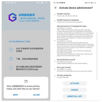 Aplikasi LZ Play meminta akses mendalam untuk memasang Google Services Framework di Huawei Mate 30.