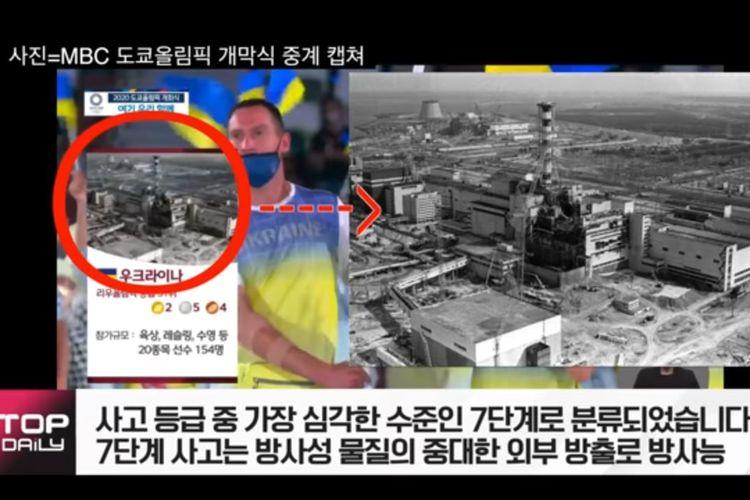 Siaran MBC menggunakan gambar Chernobyl sebagai ikon saat atlet Ukraina masuk ke stadion dalam Olimpiade Tokyo 2020. [SS/YOUTUBE/TOP DAILY]